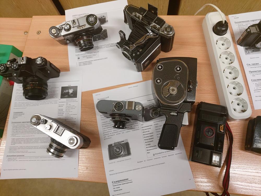 Vaizdo kameros anatomija inžinerijos kontekste
